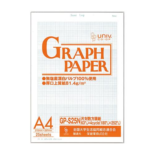 は グラフ 用紙 と グラフ用紙